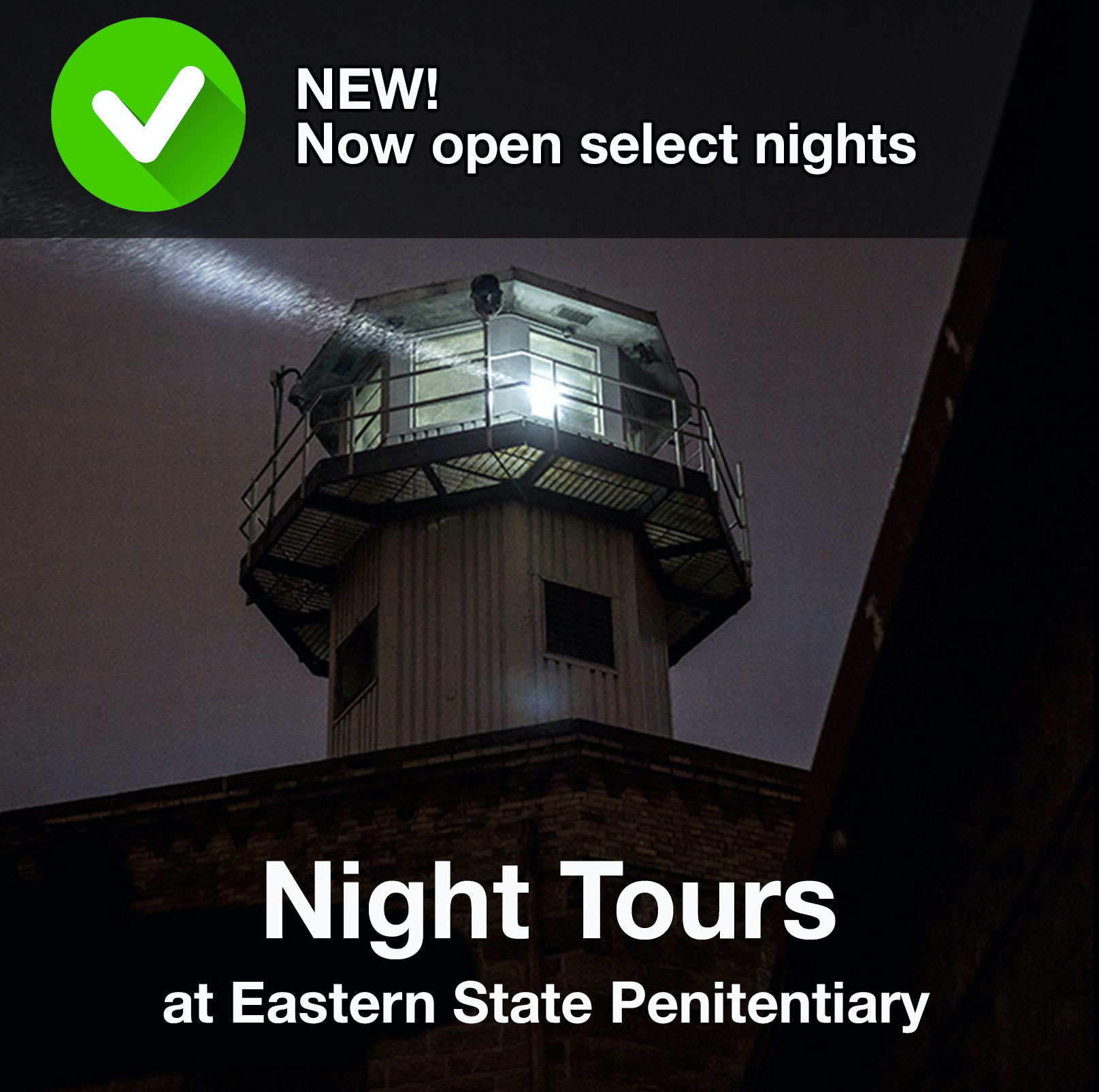 Night Tours are now open on select nights.